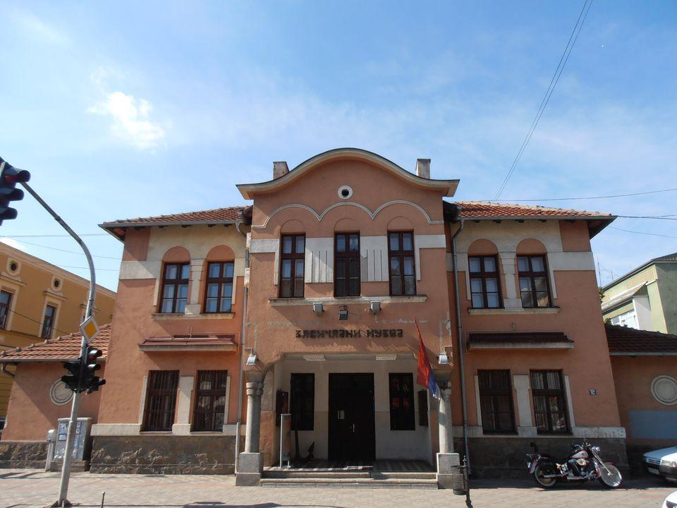 Zavičajni muzej u Jagodini