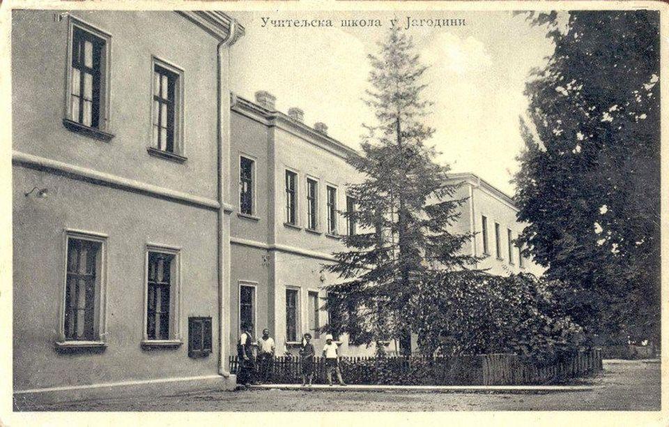 Učiteljska škola u Jagodini